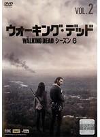 ウォーキング・デッド シーズン6 Vol.2