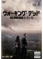 ウォーキング・デッド シーズン6 Vol.4