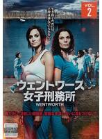 ウェントワース女子刑務所 Vol.2