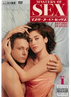 マスターズ・オブ・セックス SECOND SEASON Vol.1
