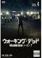 ウォーキング・デッド シーズン7 Vol.4