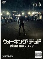 ウォーキング・デッド シーズン7 Vol.5