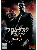 フロム・ダスク・ティル・ドーン ザ・シリーズ3 Vol.2