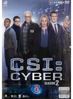 CSI:サイバー2 Vol.4