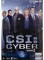 CSI:サイバー2 Vol.5