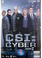CSI:サイバー2 Vol.7