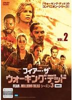 フィアー・ザ・ウォーキング・デッド3 Vol.2