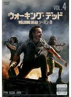 ウォーキング・デッド シーズン8 Vol.4