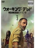 ウォーキング・デッド シーズン9 Vol.3