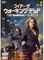 フィアー・ザ・ウォーキング・デッド4 Vol.2