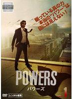 POWERS/パワーズ VOL.1
