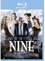 NINE (ブルーレイディスク)