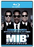 メン・イン・ブラック 3 (ブルーレイディスク)