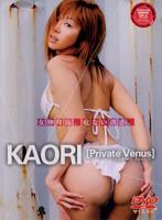 Private Venus/KAORI