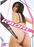G-Queen/KAORI