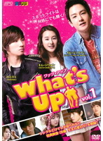 What's Up vol.1
