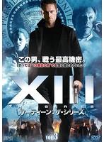 XIII:THE SERIES サーティーン:ザ・シリーズ vol.3