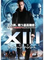 XIII:THE SERIES サーティーン:ザ・シリーズ vol.4