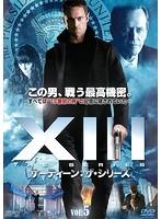 XIII:THE SERIES サーティーン:ザ・シリーズ vol.5