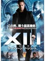 XIII:THE SERIES サーティーン:ザ・シリーズ vol.6