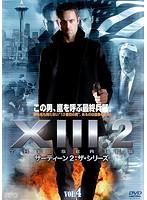 XIII2:THE SERIES サーティーン2:ザ・シリーズ vol.4