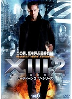 XIII2:THE SERIES サーティーン2:ザ・シリーズ vol.6