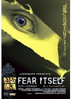 フィアー・イットセルフ FEAR ITSELF:声/ドッペルゲンガー