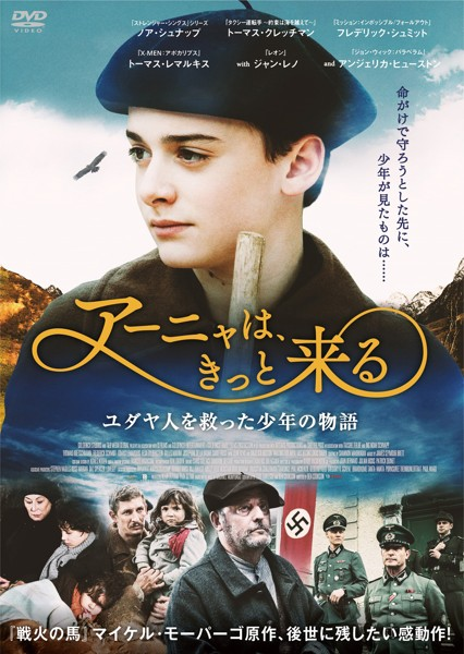 Dvd 来る 映画 映画『来る』Blu
