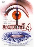 PATIENT 14