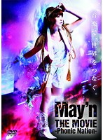 May'n THE MOVIE-Phonic Nation-/May'n