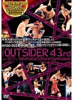 ジ・アウトサイダー 43rd RINGS/THE OUTSIDER ~SPECIAL~ in 横浜文化体育館