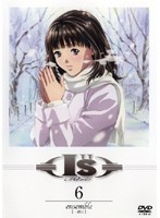 I's Pure アイズピュア 6 ensemble 【一緒に】