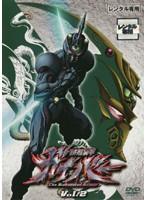 強殖装甲 ガイバー Vol.2