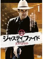 JUSTIFIED 俺の正義 シーズン6 1巻