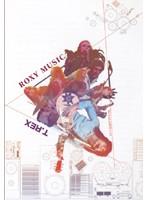 ミュージック・ラーデン・ライブ/ロキシー・ミュージック/T.レックス