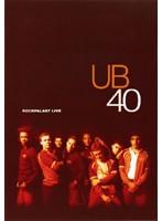 ロックパラスト・ライブ/UB40