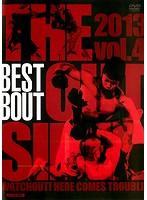 ジ・アウトサイダー 2013 vol.4 ベストバウト