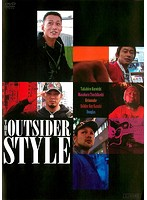 THE OUTSIDER STYLE
