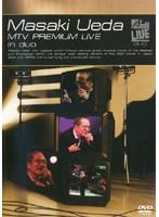 Masaki Ueda MTV PREMIUM LIVE in duo/上田正樹
