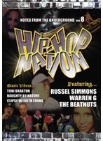 HIPHOP NATION Vol.8