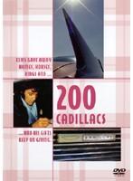 エルヴィス・プレスリー/200 Cadillacs