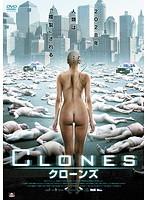 CLONES クローンズ