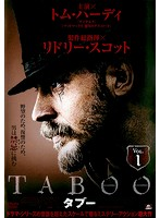 TABOO タブー Vol.1