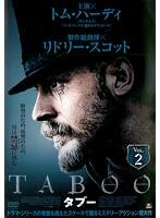 TABOO タブー Vol.2