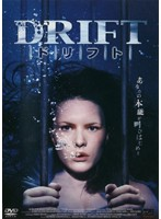 DRIFT ドリフト