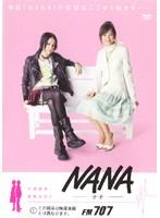 NANA FM707(メイキング)