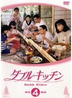 ダブル★キッチン 4