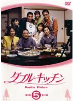 ダブル★キッチン 5