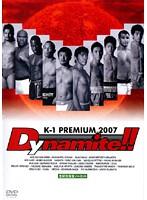 K-1 プレミアム 2007 Dynamite!!
