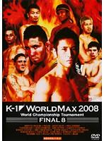 K-1 WORLD MAX 2008 World Championship Tournament-FINAL8-